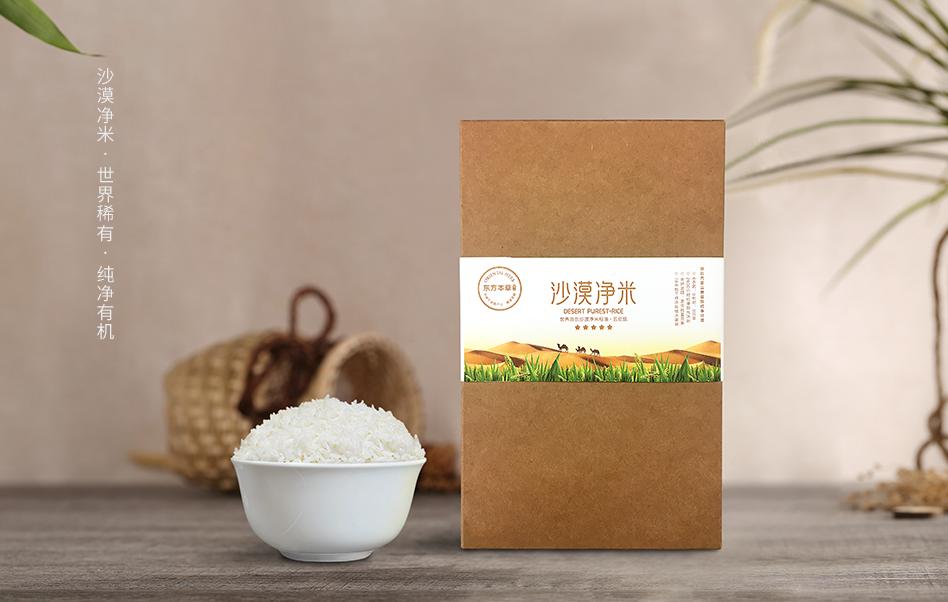 _0001_沙漠净米产品图.png