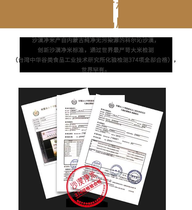 _0008_品质标准.png